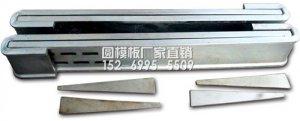 方柱模板紧固件