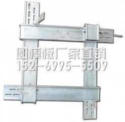 方柱木模板紧固件
