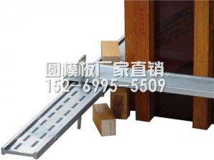 鵬程方柱模闆緊固件說明