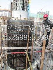 木制圆柱模板厂家供应销售