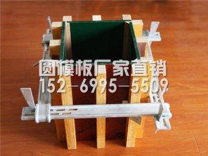 建筑方柱圆模板紧固件