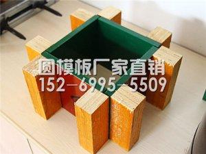 建筑方柱模板